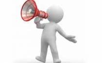 انتشار خبرنامه شماره پنجم انجمن برقآبی